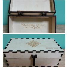 "Коробка деревянная ""Багацце"""