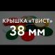КРЫШКА ТО-38